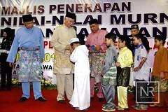 Majlis Berbuka Puasa bersama Warga Polis.