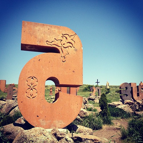 Armenian alphabet sculptures