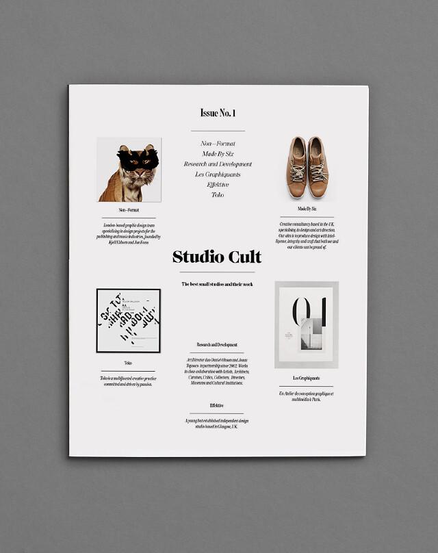studio-cult_640