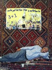 ما سپاهانیم و حالا حالاها قهرمانیم (saeid.goodarzi) Tags: man carpet persian iran iranian ایران esfahan isfahan مرد بازار اصفهان فرش ایرانیان بازارفرش سپاهان sepahan شهراصفهان