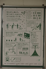 Great train infographics. (bamboonz) Tags: japan september 06 2013 0323am