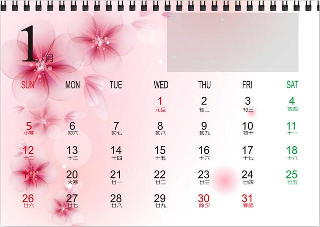 calendar_2014_03