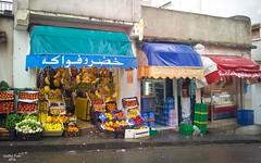 Alger , fruits et lgumes (Graffyc Foto) Tags: fruits commerce samsung bio note galaxy et algrie alimentation legumes alger picerie generale vitamines commerces marchands commercants
