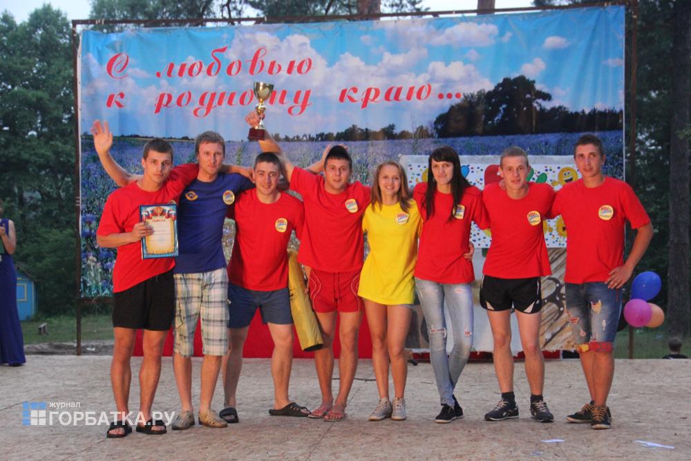 Фестиваль молодёжи