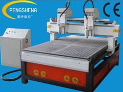 CNC-Engraving-Machine-For-Art-Craft-499340 (sunnydaise520) Tags: cncrouter cncmachine cncmachining cnccontroller cnccuttingmachine cncmachineforsale cncrouterforsale cnccontrollerprice enofweekcom