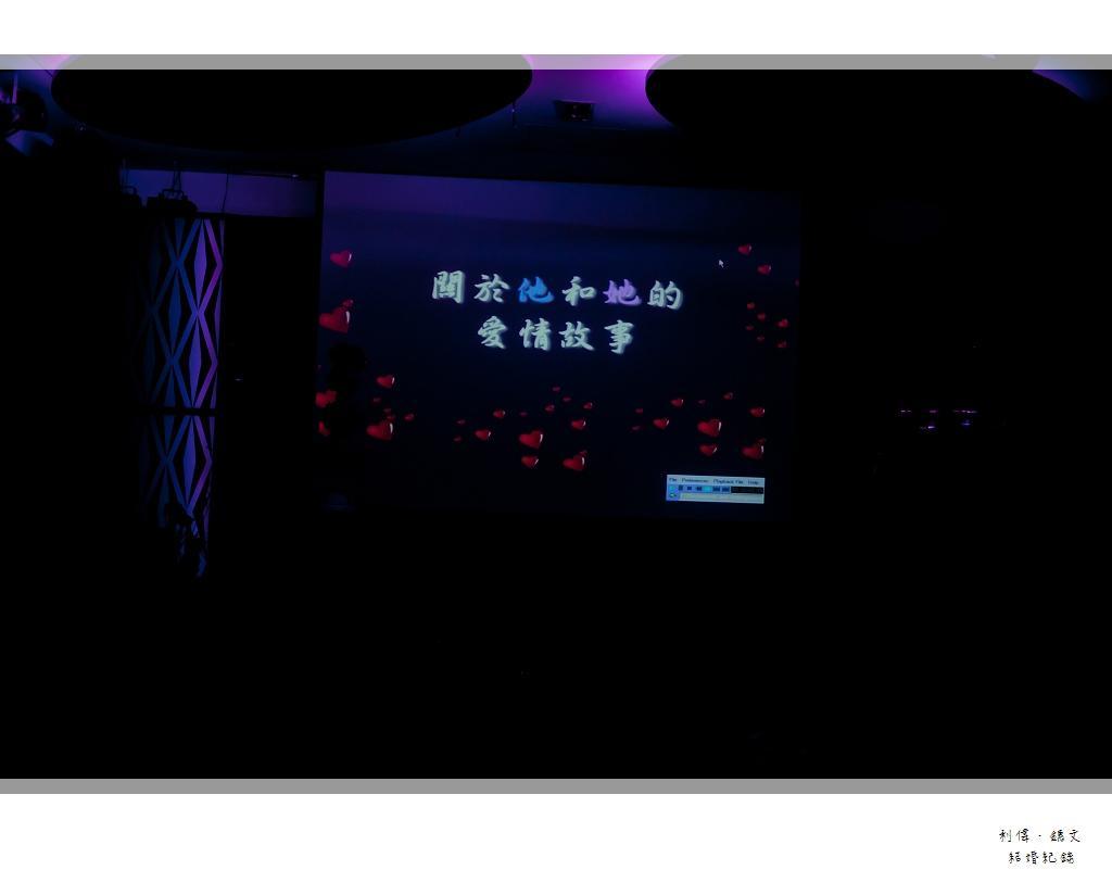 利偉&鏸文_070