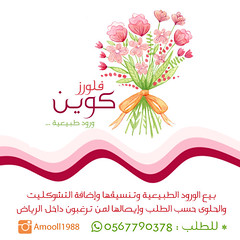 ":  "" "" (Falek6yeb) Tags: flower ad fl                         falek6yeb"