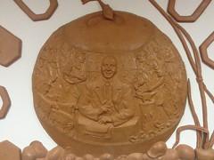 Bassorilievo di Nino Carrus - Sala consiliare del Comune di Borore (Borghi Autentici d'Italia) Tags: sardegna borore marghine borghiautenticiditalia