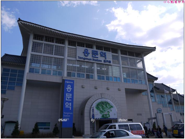 楊平腳踏車-龍門站.JPG