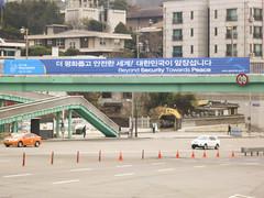 20120328-0735-1500 (unispace) Tags: asia korea seoul asie 韩国 서울 corée 한국 séoul アジア 亚洲 เกาหลี 首尔 ソウル ac01 아시아 корея азия châuá сеул โซล ทวีปเอเชีย
