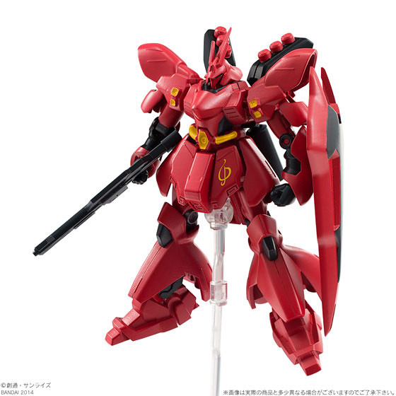 Gundam Assault Kingdom EX03 沙薩比 (Sazabi)