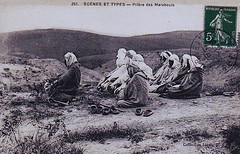 Prayer in the Land, Algeria, twentieth century (Benbouzid) Tags: africa algeria postcard marabout prayer north algerie salat postale carte sabbat prire