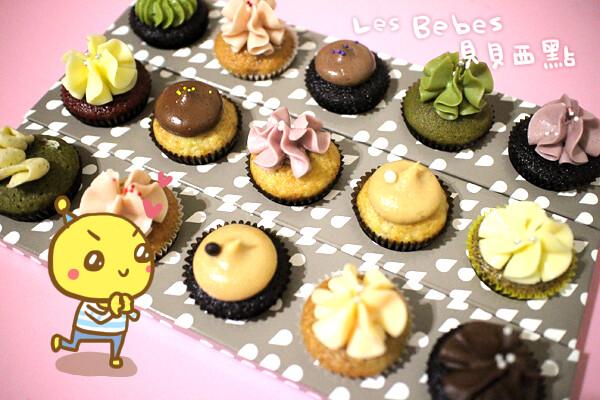 甜點, 蝴蝶姐姐, 杯子蛋糕, lesbebes, 凱樂, 康熙來了, vision:outdoor=0791, 明星推薦, 20140302康熙 ,www.polomanbo.com