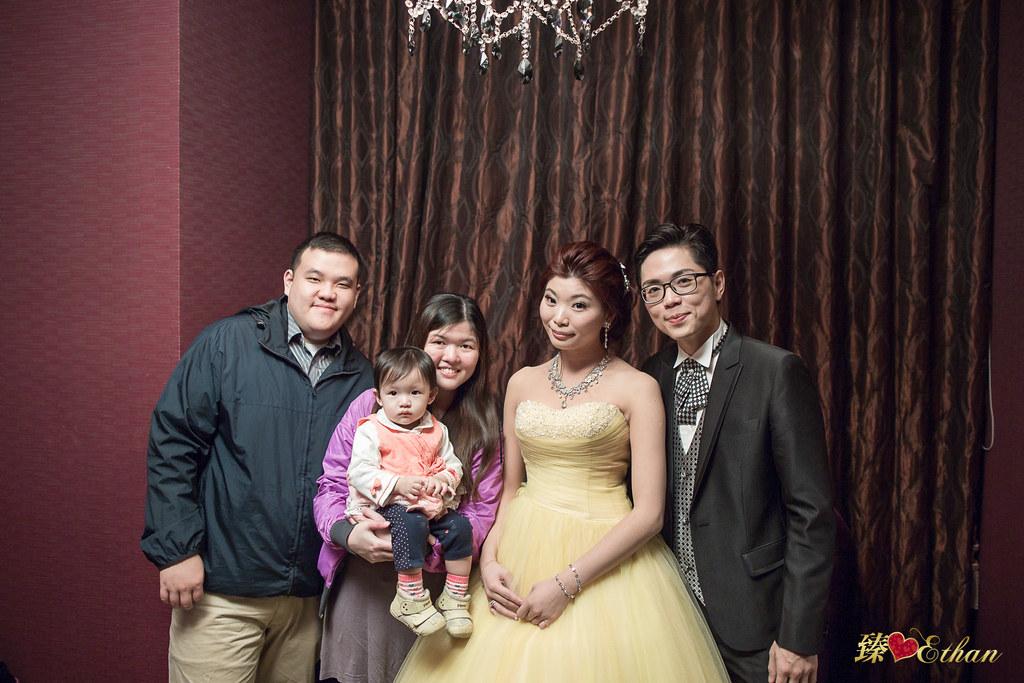 婚禮攝影,婚攝,台北水源會館海芋廳,台北婚攝,優質婚攝推薦,IMG-0036