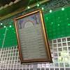 امام خمینیؒ کے مزار مقدس کی زیارت (MajlisUlamaShia) Tags: مقدس امام مزار زیارت کے کی خمینیؒ
