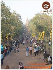 hotels near phanomrung temple Phanomrung Histo,  ตักบาตรปีใหม่และรับพลังแสงแรกแห่งปี ณ ปราสาทหินพนมรุ้ง