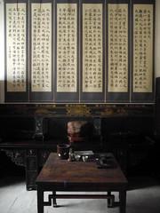 Qiao Zhiyong
