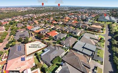 3 Fox Place, Beaumont Hills NSW