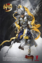 VERYCOOL TOYS VCF-DZS004 神将捍天 Exiled GOD - 03 (Lord Dragon 龍王爺) Tags: 16scale 12inscale onesixthscale actionfigure doll hot toys verycool