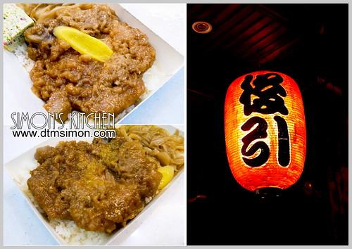 後引日本料理12.jpg