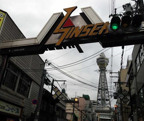 20130616_大阪ラン6