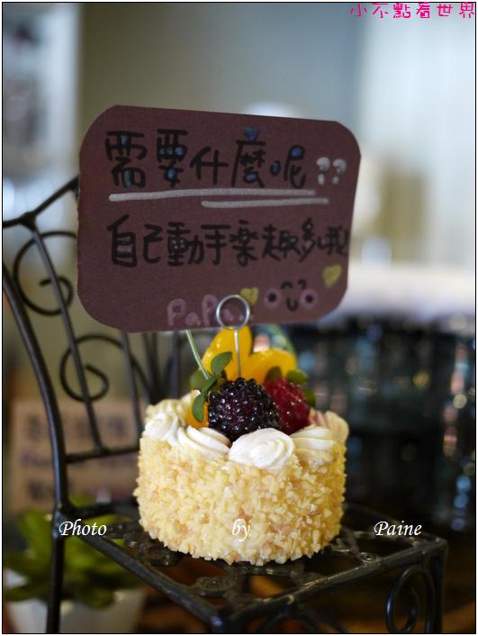 桃園中壢rainbow papa (115).JPG