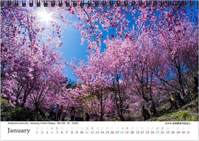 calendar_2014_02