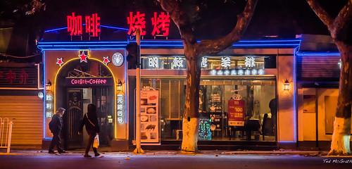 2016 - China - Wuhan - Cogito Coffee