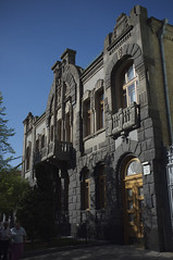 House of the Weeping Widow, Kiev (Aleksandr Zykov) Tags: ukraine artnouveau kiev