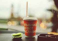 Be fun (olya.kuznets) Tags: street light food window car rain sadness 50mm nikon mood desert tea bokeh details delicious d600 f14d