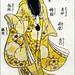 Estampe japonaise (musée Guimet)
