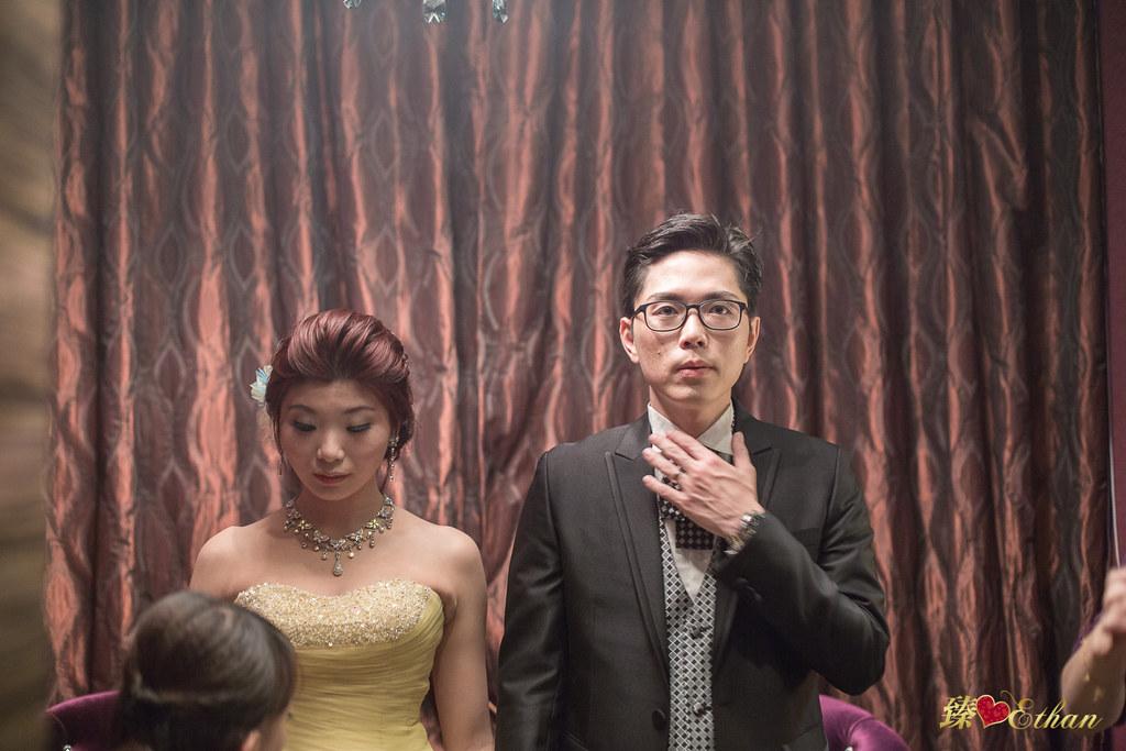 婚禮攝影,婚攝,台北水源會館海芋廳,台北婚攝,優質婚攝推薦,IMG-0017