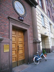 A4 (harris.jb78) Tags: door city summer brick window bike bicycle suomi finland wooden helsinki round