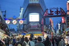 上野・アメ横 - Ameyoko market・Ueno (Iyhon Chiu) Tags: street japan night japanese tokyo ueno market busy d750 日本 東京 上野 ameyoko 街 2015 アメ横 中央通り アメ横丁