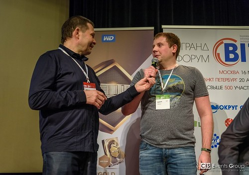 BIT-2017 (Moscow, 16.03)