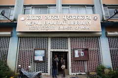 Nepal Bharat Library - Embassy of India