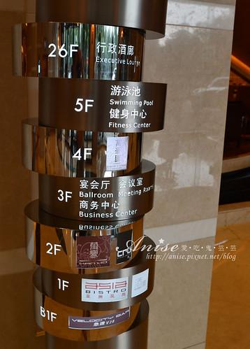 杭州萬豪酒店_004.jpg