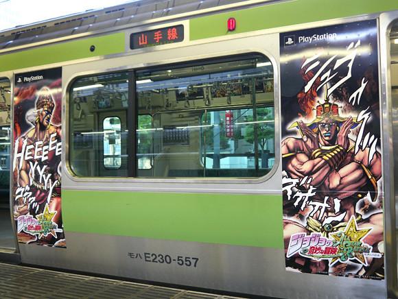 替身能力電車出沒!JOJO 山手線電車 8月26日全力疾走!