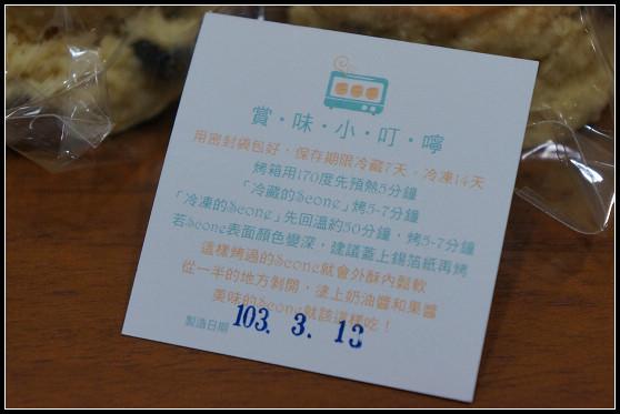 DSC01610.jpg