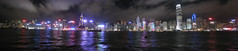 Hong Kong Skyline (louisbavent) Tags: world street camera portrait bw panorama white black france eye skyline night lens photography hongkong prime louis flickr moments towers creative commons visit scene snap best hong kong explore fujifilm eyed moment luxembourg lanscape decisive xm1 bavent