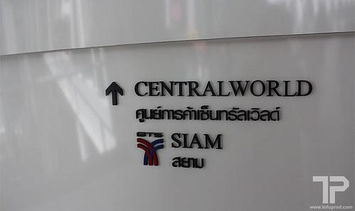 2013 Bangkok Thailand Trip Day 4