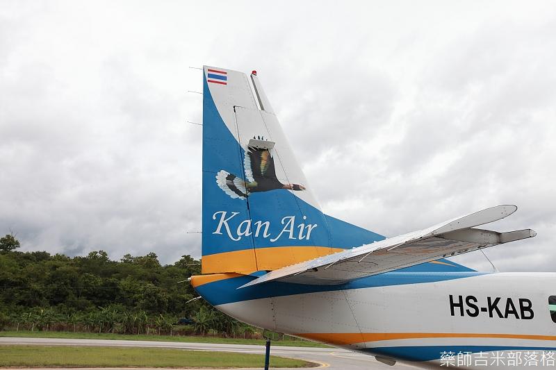 Kan_Air_104