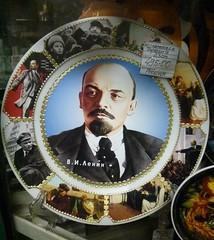 Lenin plate (John Steedman) Tags: lenin russia moscow plate moskau russie rusland moscou ロシア moscú россия モスクワ 俄罗斯 莫斯科 روسيا موسكو москва́