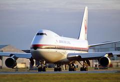 JA8154 747 Japan Air Lines (Anhedral) Tags: ramp heathrow boeing 747 airliner japanairlines 747200 ja8154