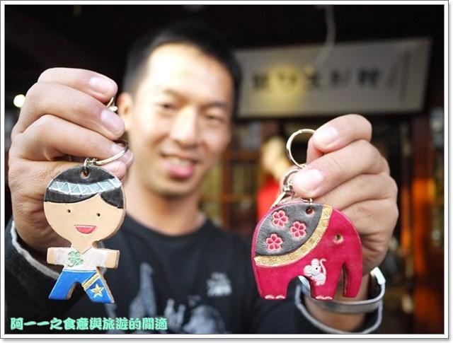 image289宜蘭傳藝中心皮雕DIY