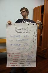 """И ещё один плакат: ценителям нравственности не читать! • <a style=""""font-size:0.8em;"""" href=""""http://www.flickr.com/photos/107434268@N03/12617642495/"""" target=""""_blank"""">View on Flickr</a>"""