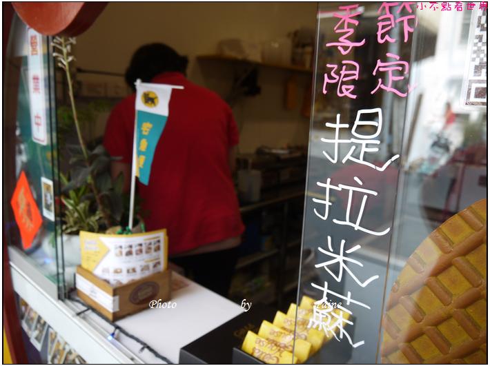 台南Gold House鬆餅屋 (31).JPG
