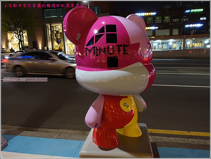 江南K Pop Road (9).JPG
