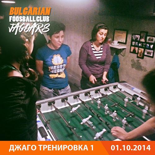 1-trenirovka_foosball_jagoars_1.10_2