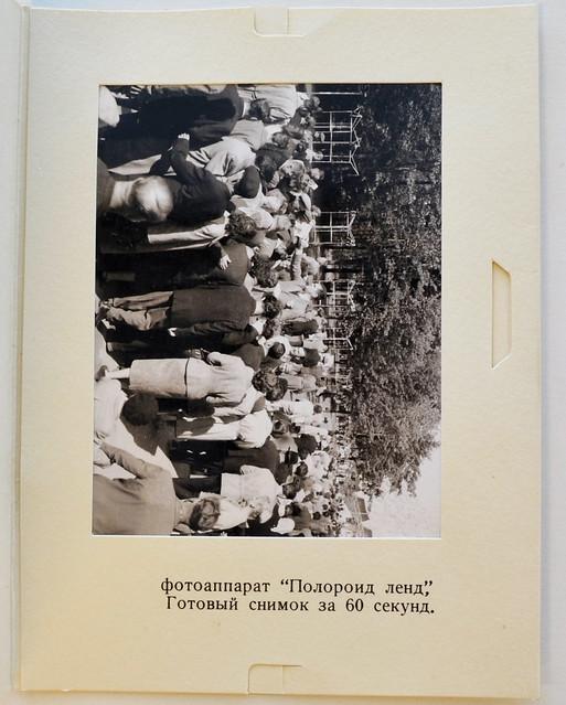 Souvenir Polaroid Photograph